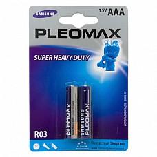 Батарейки AAA Samsung Pleomax R03 2 шт  Мизинчиковые батарейки типа ААА Samsung.