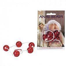 Красная анальная цепочка с пятью звеньями Anal Beads  Анальная цепочка красного цвета состоящая из пяти звеньев.