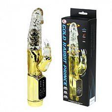 Золотистый вибратор Gold Rabbit Prince с ротацией - 21,5 см.  Вибратор Gold Rabbit Prince