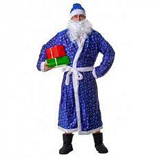 Синий новогодний костюм Деда Мороза  Костюм состоит из кафтана, пояса, шапки, бороды.