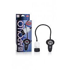 Помпа для головки Apollo™ Automatic Head Pump™ автоматическая прозрачная  Автоматическая прозрачная помпа для головки из коллекции Apollo.