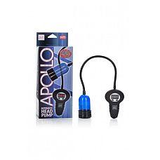 Помпа для головки Apollo™ Automatic Head Pump™ автоматическая голубая  Автоматическая помпа для головки голубого цвета из коллекции Apollo.