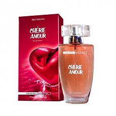 Женские духи Natural Instinct Cherie Amour - 50 мл.  Аромат создан для молодых, привлекательных и чувственных женщин.