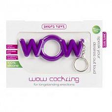 Фиолетовое эрекционное кольцо-брелок WOW Cockring   Фиолетовое эрекционное кольцо-брелок WOW Cockring.
