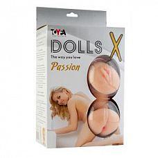 Надувная кукла с реалистичной вставкой  Надувная кукла, новой коллекции Dolls-X.