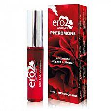 Женские духи с феромонами Erowoman №8 - 10 мл.  Красота других женщин поблекнет, если в комнате появитесь вы, источая аромат этих духов.