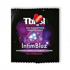 Гель-лубрикант Intim bluz в одноразовой упаковке - 4 гр.  Этот лубрикант серии  Ты и Я  предназначен для использования во время анального секса любой интенсивности.