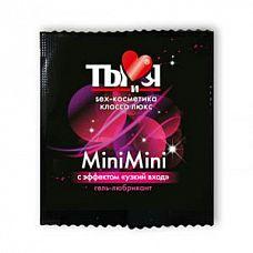 Женский сужающий гель-лубрикант MiniMini в одноразовой упаковке - 4 гр.   Плотный вагинальный контакт.