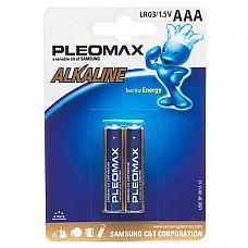 Батарейки AAA Samsung Pleomax LR03 2 шт  Мизинчиковые батарейки Energizer типа ААА, алкалиновые.