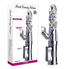 Серебристый вибратор Beads Dancing Silver - 27,5 см.  Вибратор DREAM 7 BUNNY PINK с клиторальным стимулятором, изготовлен из пластичных материалов.