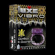 Презервативы Luxe VIBRO Дьявол в доспехах 13795  Вибрационное кольцо из эластичного силикона, с батарейкой + 1 презерватив
