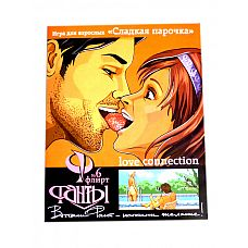 """Фанты """"Сладкая парочка""""  Игра «Сладкая парочка» — самая эротическая из серии игр для взрослых «Фанты-Флирт»."""
