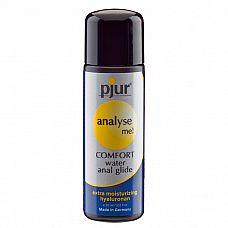 Анальный лубрикант pjur analyse me! Comfort Water Anal Glide - 30 мл.  Расслабляющий анальный гель на водной основе с экстра длительным скольжением.