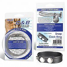 Кольцо на пенис из искусственной кожи на клепках SNAP COCK RING  Эрекционное кольцо из качественной искусственной кожи на металлических клепках.