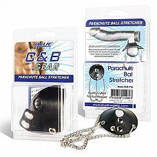Утяжка для мошонки из искусственной кожи с цепочками PARACHUTE BALL STRETCHER  Утяжка для мошонки черного цвета из искусственной кожи на клепках с металлическими цепочками.