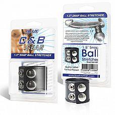 Хомут-утяжка для мошонки из искусственной кожи на клепках SNAP BALL STRETCHER  Хомут-утяжка для мошонки на клепках, выполненный из качественной искусственной кожи.