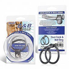 Двойное эрекционное кольцо на пенис и мошонку  Два эрекционных кольца соединенные ремешком из искусственной кожи.