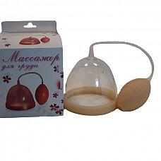 Малая вакуумная помпа для груди  Вакуумная помпа для груди, изготовленная из пластика с мягкой вставкой для комфортного использования.