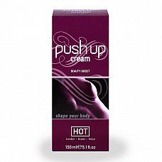 Крем для увеличения груди Push Up Cream - 150 мл.  Крем для увеличения груди.