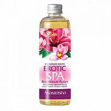 Массажное масло для тела  Erotic SPA Восточный букет  - 150 мл.  Что может быть более расслабляющим и желанным для женщины, чем эротический массаж, подаренный любимым человеком! Масло - идеальный посредник между вами и вашим партнером, когда все, что вам нужно, это наслаждаться друг другом.