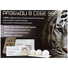 Тигр препарат для мужчин 6 таблеток 23507T