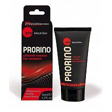 Возбуждающий крем для женщин Ero Prorino Cilitoris Creme - 50 мл.  Возбуждающий крем для женщин.