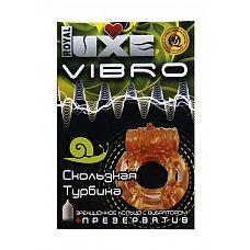 Эрекционное виброкольцо Luxe VIBRO  Скользкая турбина   Вибрационное кольцо из эластичного силикона, с батарейкой + 1 презерватив.