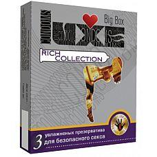 Цветные презервативы LUXE Rich collection - 3 шт.  Привнести в сексуальную жизнь ярких красок № проще, чем может показаться на первый взгляд.