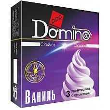 ароматизированные презервативы Domino  Ваниль  - 3 шт.  Без чарующего аромата ванили и чувства защищённости, гарантированного вам с этими презервативами, сексуальная близость не была бы такой чувственной.