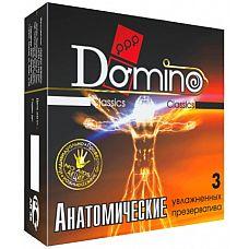 Презервативы анатомической формы Domino  Анатомические  - 3 шт.  В сексе важно не потерять голову от страсти№ ЗППП, незапланированная беременность № всё это обойдёт вашу пару стороной, если использовать кондомы Domino  Анатомические .