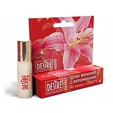 Женские духи DESIRE  3 мини-блистер 5 мл.  Духи с ароматом C.Herrera 212.Пленительный аромат для чувственной. сексуальной женщины.Он отражает индивидуальность женщины, выраженную в самых простых вещах.