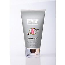 Мужской шампунь DESIRE с феромонами 150 мл.  Все хорошо знают, как долго волосы держат запах духов или шампуня. Его качественный состав не только сделает Ваши волосы шелковистыми, но и выделит вас среди всех окружающих. После использования, благодаря феромонам, волосы будут посылать окружающим импульсы о вашей сексуальности! <br>Эффект воздействия длится около 4 часов.