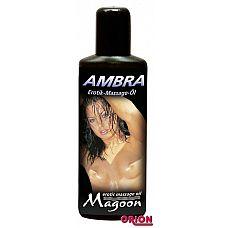 Массажное масло Magoon Ambra - 100 мл.   Эротическое массажное масло с запахом амбры (амбра -афродизиак, аромат смолистый, сладкий, терпкий).