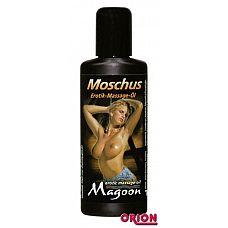 Массажное масло Magoon Muskus - 50 мл.   Нежное эротическое массажное масло со стимулирующим ароматом мускуса.