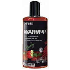 Разогревающее масло WARMup Strawberry - 150 мл.   Высококачественное разогревающее массажное масло с  ароматом клубники.