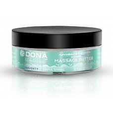 Увлажняющий массажный крем-масло DONA Naughty Sinful Spring - 115 мл.  Увлажняющий крем-масло для массажа DONA Massage Butter Sinful Spring с ароматом  Шалость .