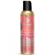 Массажное масло DONA Vanilla Buttercream с ароматом ванильного крема - 125 мл.  Вкусовое массажное масло  DONA Kissable Massage Oil Vanilla Buttercream - Ваниль.