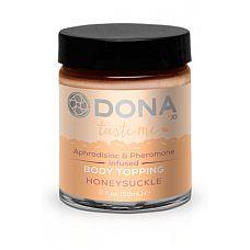 Топпинг для тела DONA Honeysuckle с ароматом жимолости - 59 мл.  Карамель для тела DONA Body Topping Honeysuckle сделает прелюдию более интенсивной и необычной.