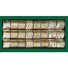 Лента для декорирования кремово-золотая с узором,  Важен не только подарок, но и его упаковка.