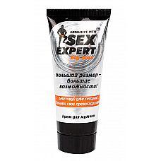 Крем для мужчин BIG MAX серии Sex Expert - 50 гр.  Уникальный крем для коррекции Размеров полового члена.