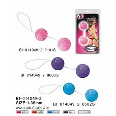 Шарики вагинальные розовые BI-014049-2PK