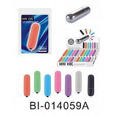 Вибропуля 10 режимов вибрации Black BI-014059ABL