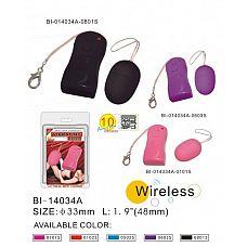 Виброяйцо с дистанционным управлением фиолетовое BI-014034PUR
