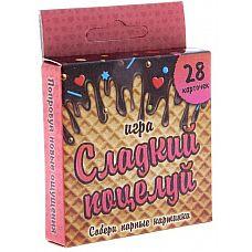 Игра с карточками  Сладкий поцелуй   А вы можете похвастаться искусством поцелуев? Знаете ли вы, что есть такие виды поцелуев, как поцелуй «мурашки» или восточный? Игра «Сладкий поцелуй» поможет узнать много нового о них и поспособствует тренировке в искусстве поцелуя с любимым человеком!   И как же эта игра меня научит? Очень просто! Для начала разложите карточки рубашкой вверх в четыре ряда, затем переворачивайте по очереди две карточки.