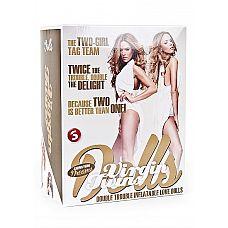 2 Куклы Virgin Twins SH-SLI104