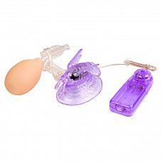 Стимулятор клитора с вакуумным массажем и вибрирующей бабочкой  Стимулятор клитора с вакуумным массажем и вибрирующей бабочкой.