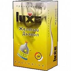 """Презервативы LUXE №1 """"Желтый дьявол"""" - 1 коробка (24 уп)  Эксклюзивные презервативы LUXE имеют на своем основании широкую полоску с пупырышками, ближе к основанию находятся 3 шарика, а на накопителе усики."""