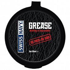 Крем для фистинга Swiss Navy Grease - 59 мл.  Крем на водно-масляной основе для самый смелых сексуальных экспериментов.