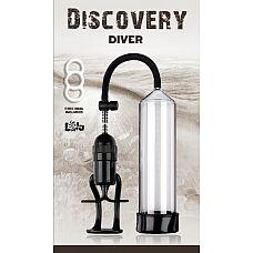 Вакуумная помпа Discovery Diver 6901-00Lola  С вакуумной помпой Diver от Lola Toys эрекция будет тверже и продолжительнее.