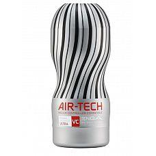 Мастурбатор Reusable Vacuum CUP VC Ultra  Настоящий прорыв в области мужского удовольствия! Теперь ощущения станут еще более реалистичными, а вам для этого нужно будет всего лишь отрегулировать силу всасывания.